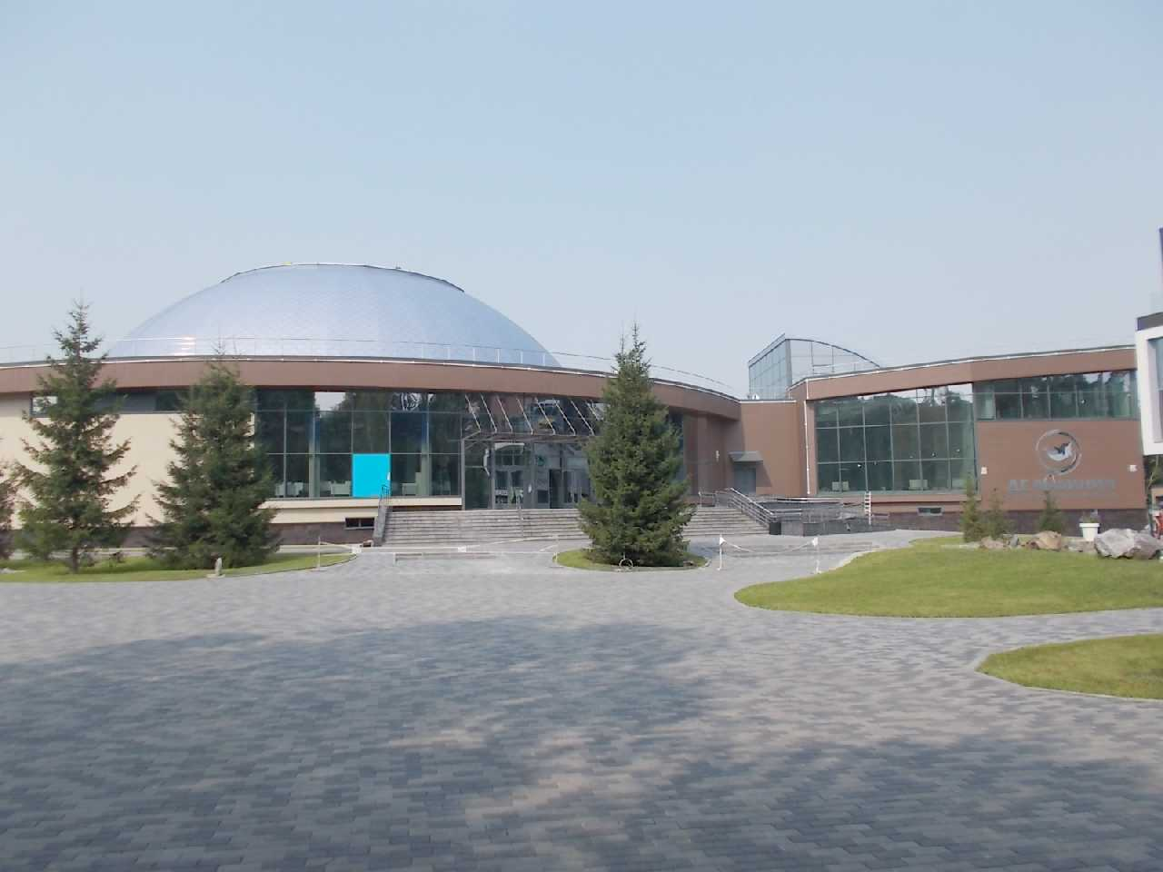Новосибирский зоопарк (фото 10089)