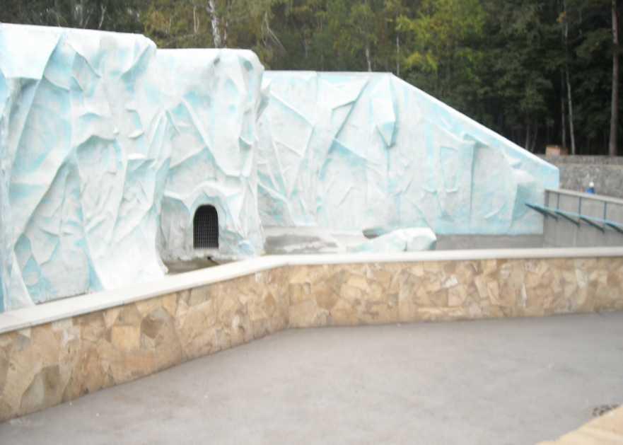 Белый медведь - Ursus maritimus  (фото 1962)