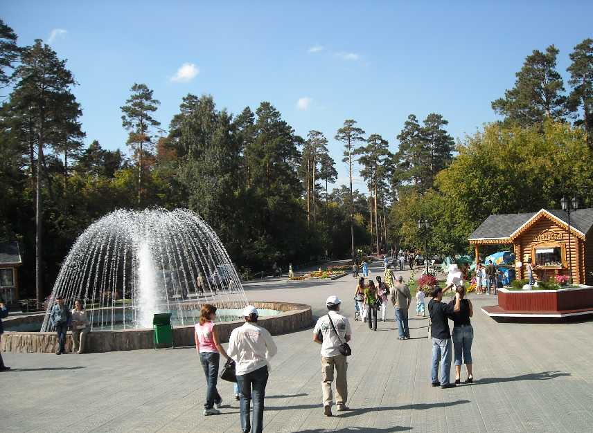 Новосибирский зоопарк (фото 2316)