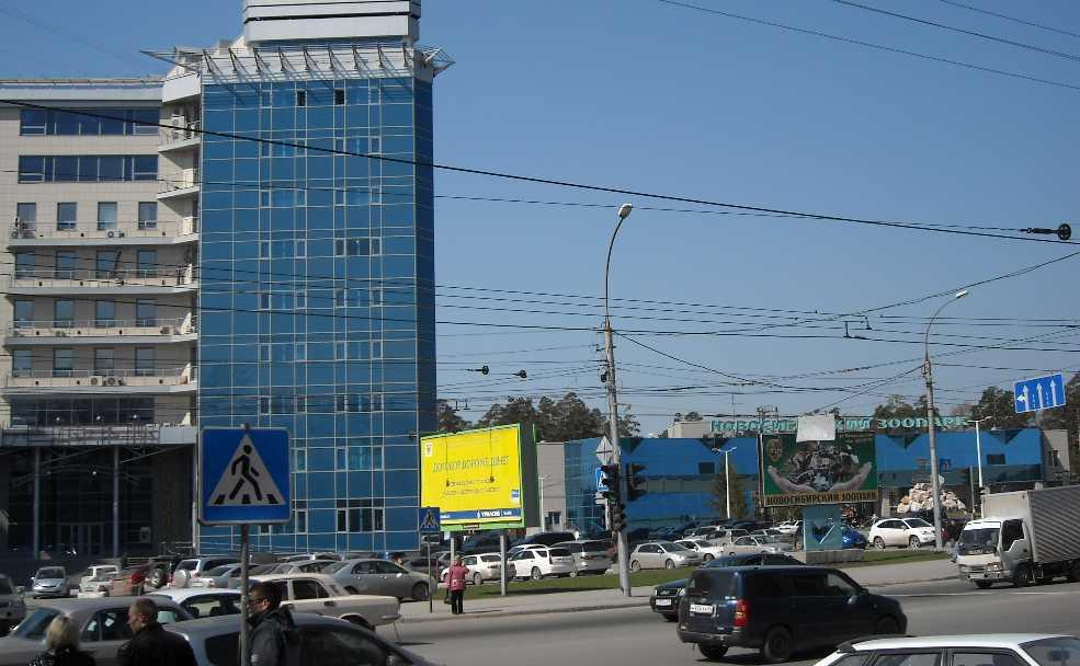 Новосибирский зоопарк (фото 2369)
